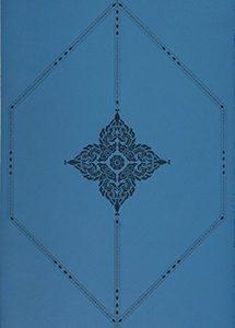 grip-mat-premuim-orient-blue