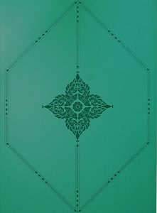 grip-mat-premuim-orient-green