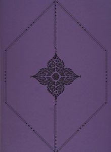 grip-mat-premuim-orient-purple
