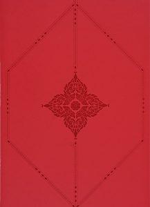 grip-mat-premuim-orient-red
